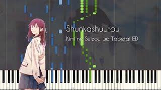 Gambar cover [FULL] Shunkashuutou - Kimi no Suizou wo Tabetai ED - Piano Arrangement [Synthesia]