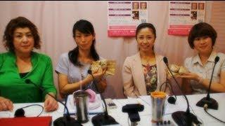 マミーズクラブ沖縄 Vol.05 女子力UP 薬膳料理/田本ひとみさん 三宅梢子 検索動画 17