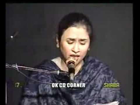Nayyara noor-Ae ishq hamain-Ghazal