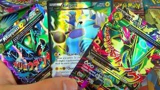 MEILLEURE Ouverture de Boosters Pokémon XY6 Ciel ruggisant ! 75 BOOSTERS DE DINGUE !