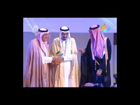 Saudi Tourism - Eye of Riyadh