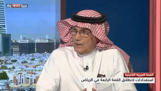 توافق عربي لاتيني بشأن قضايا عديدة