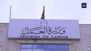 الحكومة تدرس الجدوى الاقتصادية لتحديد سن التقاعد لموظفي القطاع العام الخاضعين للضمان (24/7/2019)