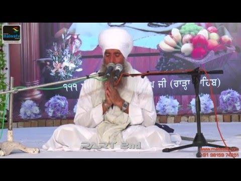 BARSI SAMAGAMS of SANT ISHER SINGH JI RARA SAHIB WALE    PEHOWA - 2014    HD    Part 2nd.