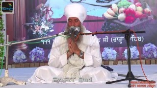 BARSI SAMAGAMS of SANT ISHER SINGH JI RARA SAHIB WALE || PEHOWA - 2014 || HD || Part 2nd.