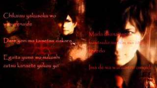 Love Letter by Gackt Camui