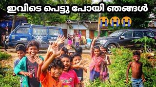 We got stuck in a village of Odisha EP 18
