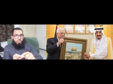 Saudi   Palestine   Masjid Aqsa   Kya hai Haqeeqat??    Urdu    Facebook Live    Abu Talha Zahack