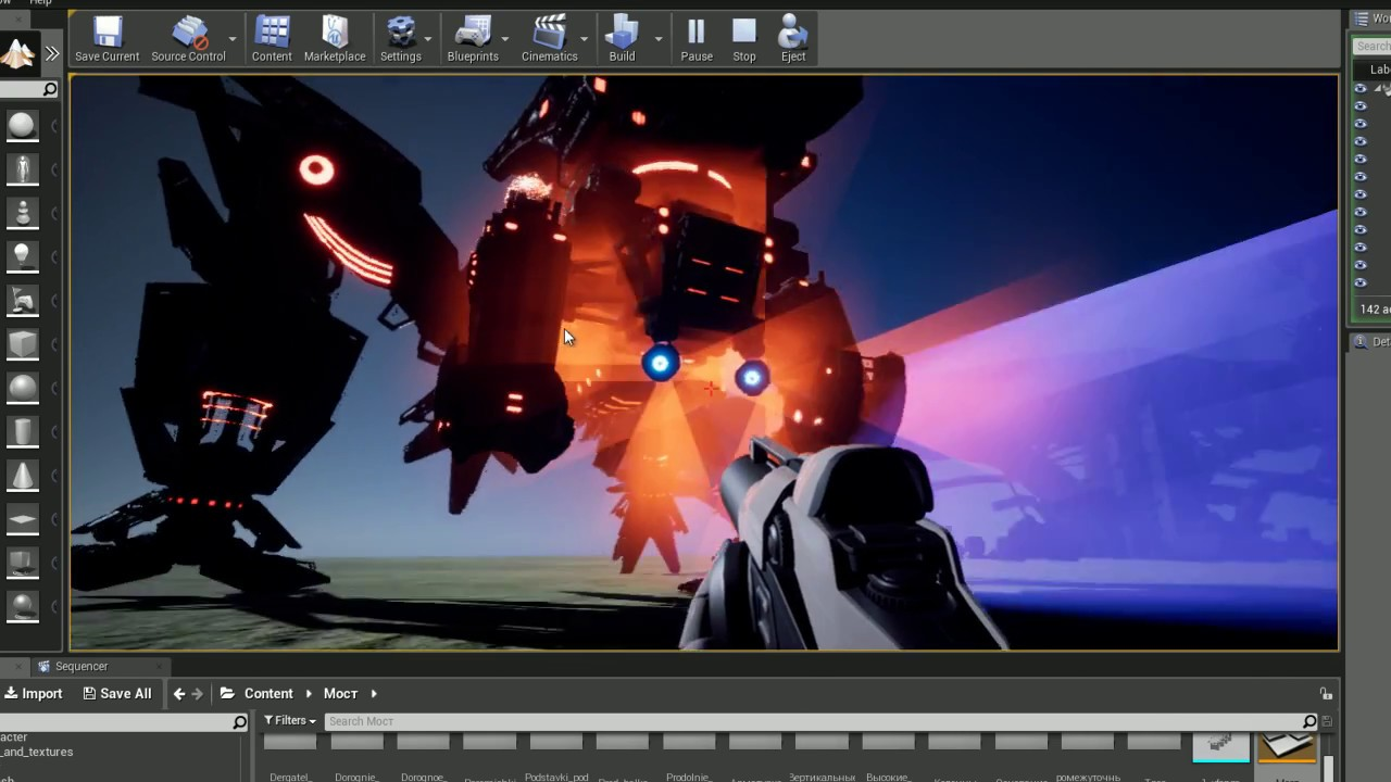 Unreal Engine 4: Animation and rig technical characters