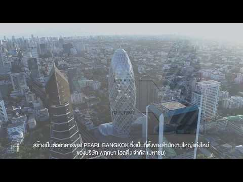 Pearl Bangkok - Cinemagraph by DEC MEDIA