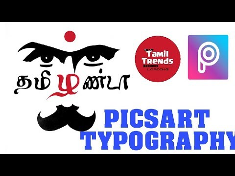 Tamilanda TYPOGRAPHY edit in picsart ,edit your name like tamilanda logo