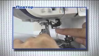 Обучающее видео по работе на оверлоке Brother 4234D