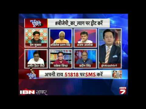 HTP: Kya BJP Ne Azadi Ke Baad Congress Se Zyada Tyag Kiya Hai?