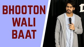 Download BHOOTON WALI BAAT | STAND-UP COMEDY | DKC | HARISH A TIWARI Mp3 and Videos