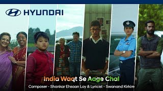 Hyundai | Celebrating 20 Years of Brilliant Moments | India Waqt Se Aage Chal thumbnail
