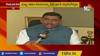 Chinna Jeeyar Swamy to Attend Godavari Maha Harathi Event Nov 24th | BJP Leader Muralidhar Rao