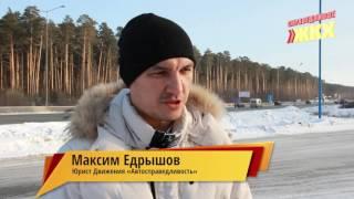 Гелендваген убил мужчину на Кольцовском тракте