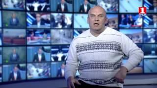 Информационная война 31 октября об украинском вопросе в деталях