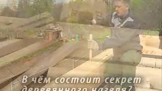 видео Дома из бруса на нагелях и на гвоздях