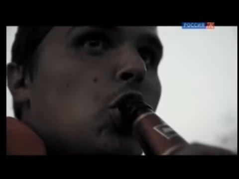 """""""Андрюха"""" (2013), реж. Кантемир Балагов"""