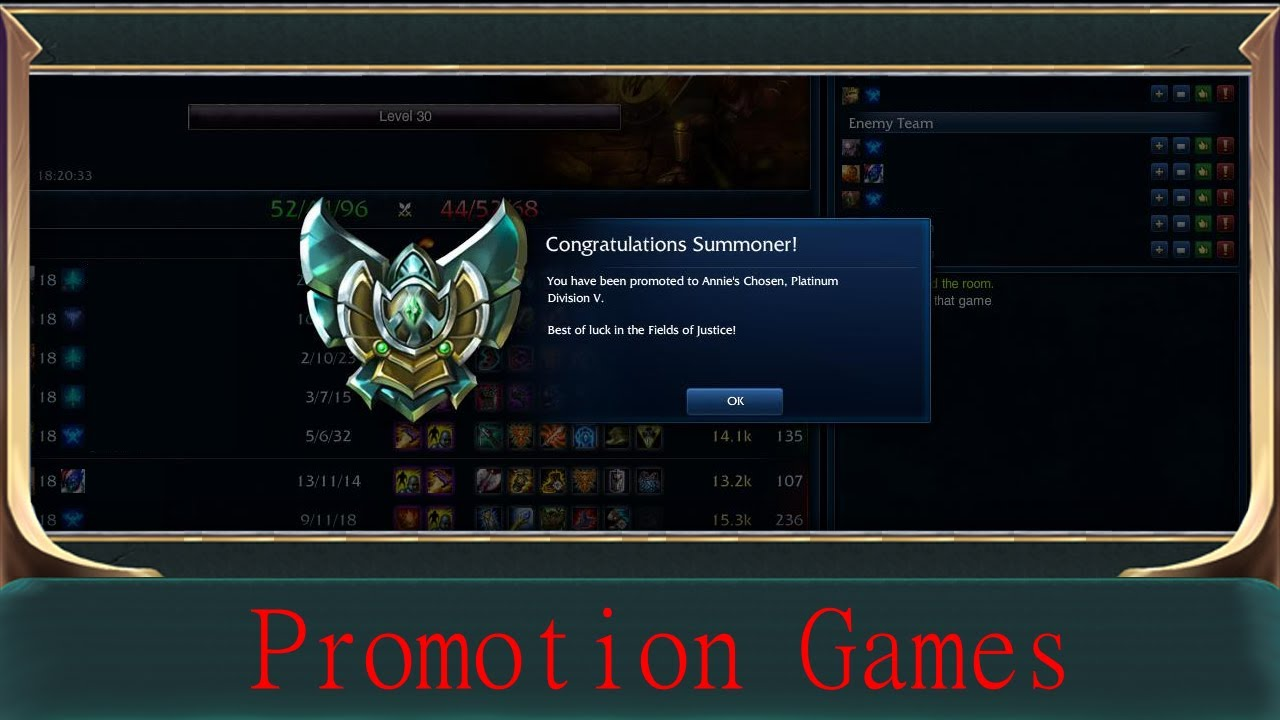 promotion series lol