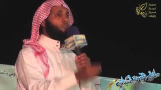 الهي وقفت دموعي تسيل بصوت الشيخ منصور السالمي روووووعة