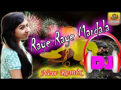 Raye Raye Mardala Dj Song | Teenmar Private Dj Songs | 2018 Special Dj Songs | New Folk Dj Songs