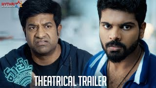 Telugutimes.net Mathu Vadalara Movie Theatrical Trailer