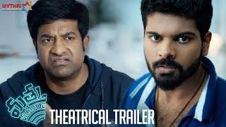 Mathu Vadalara Telugu Movie Theatrical Trailer 2019