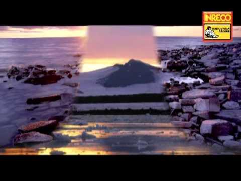 Bhaatiganger - Amar Pal