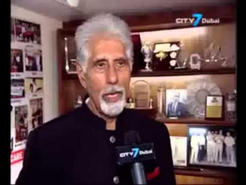 City 7TV 7 National News  Museum Visit by Sri Lanka, Pakistan Team