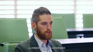 SkyCool Systems: 2017 Dao Ventures U.S.-China Impact Venture