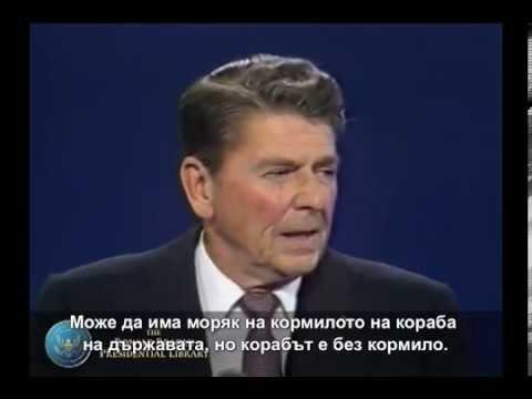 Ronald Reagan speech