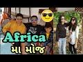 Geeta Rabari Africa Live Program Video 2018 Geeta Rabari 2018 Kinjal Dave Africa Live Show 2018 mp3