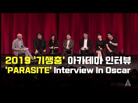 [인터뷰통역] 2019 '기생충' 아카데미 인터뷰 'PARASITE' Interview in Academy