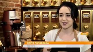 Где во Львове купить качественный и дешевый кофе?(, 2017-12-08T10:44:01.000Z)