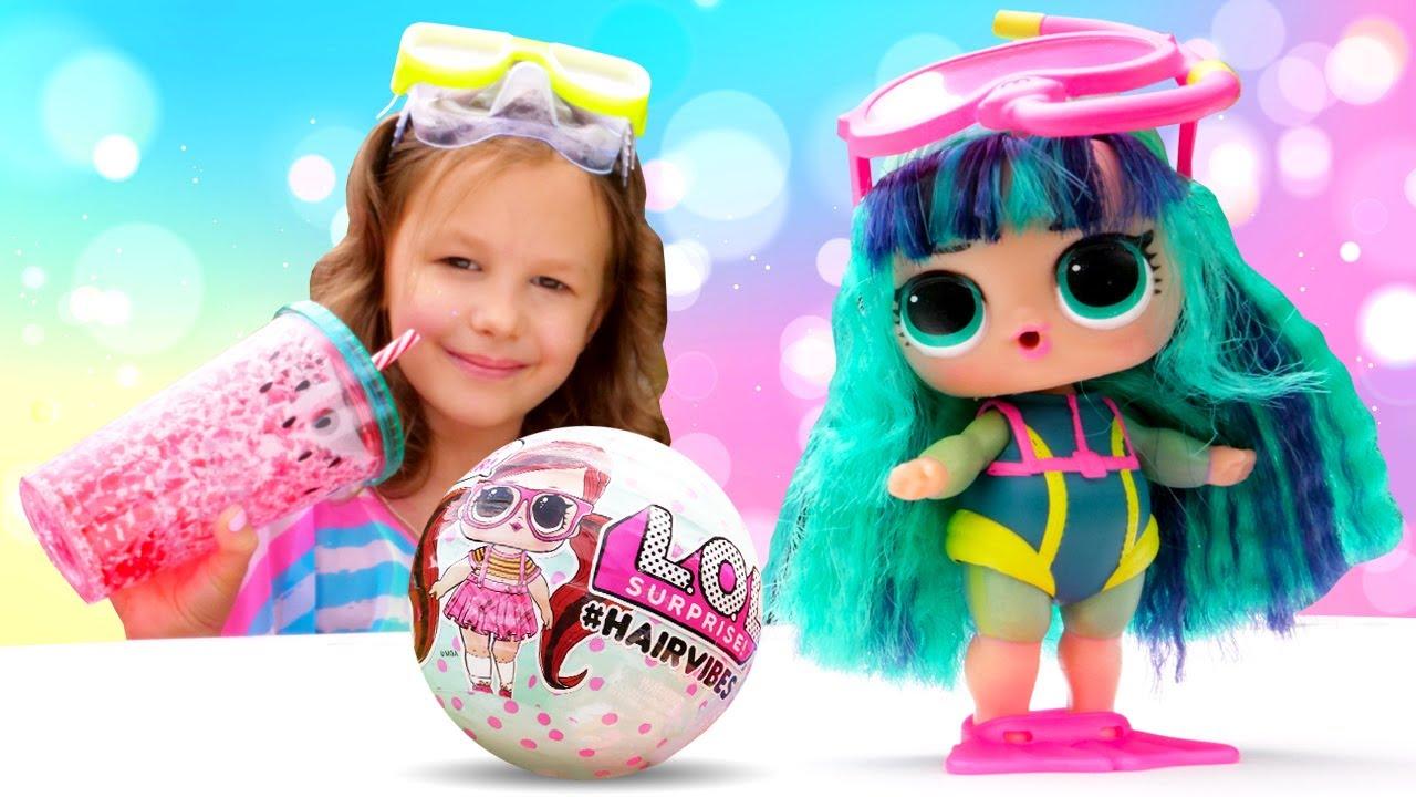 Лучшие игры для девочек - Ищем новую куклу ЛОЛ в Бассейне! - Видео распаковка ЛОЛ оригинал.