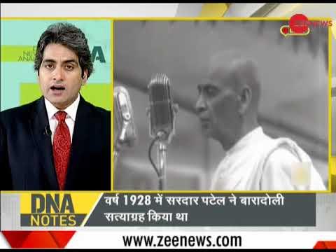 DNA: Truth of Sardar Patel's stand on Kashmir