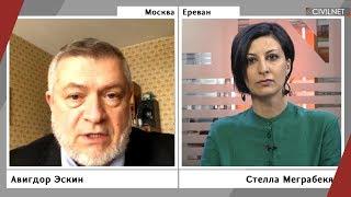 «В Армении ошибочно считают, что между Израилем и Азербайджаном тесные политические узы»