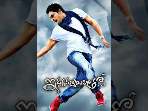 iddarammayilatho interval fight scene bgm