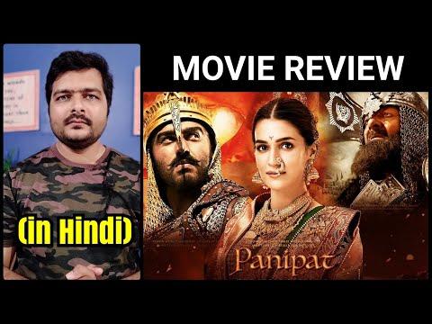 Panipat (2019 Film) - Movie Review