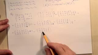 Решение линейных систем методом Гаусса. Тема