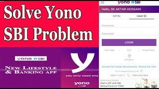 Yono SBI App Problem Solution | OTP Problem | MPIN Problem etc ||