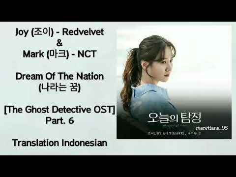 Joy - Redvelvet (조이) & Mark - NCT (마크) – Dream Of The (나라는 꿈) The Ghost Detective 오늘의 탐정 OST Part. 6