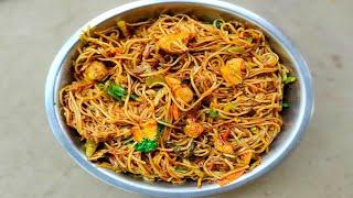 Chaumin recipe in bengali   বাড়িতে বানানো চাউমিনের স্বাদই আলাদা দোকানের মতো চাউমিন বাড়িতেই বানান