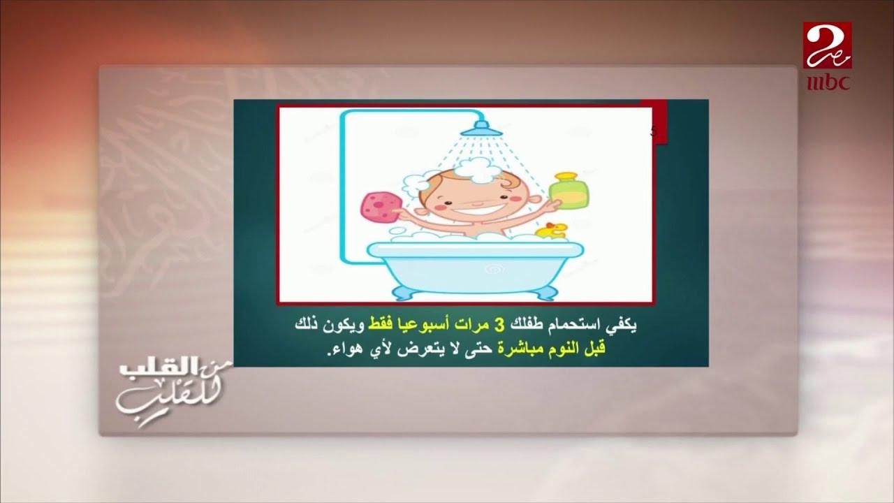 نصائح د. محمد شبيب للأمهات لحماية أطفالكم من نزلات البرد