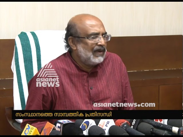 Financial crisis in Kerala happened due to the tax leakage after GST