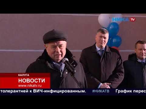 «Ника TV», «Новости», Награждение знаком отличия «Знак качества ЖКХ» в г. Калуге
