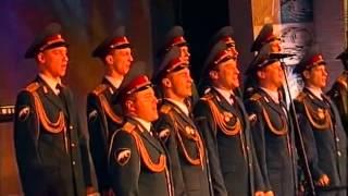 Ансамбль песни и пляски ОДОН ВВ МВД им. Дзержинского (Русская рать)