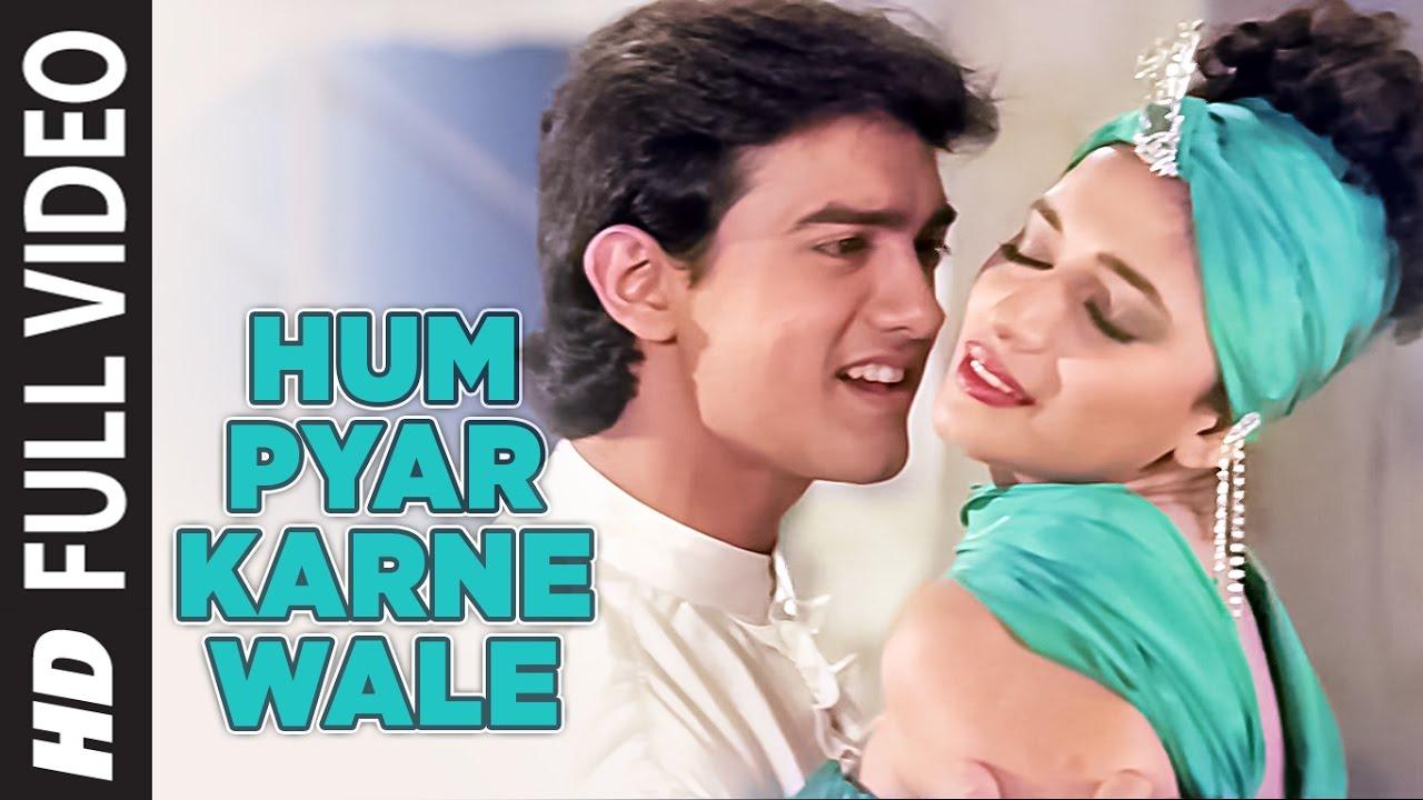 Hum Pyar Karne Wale Lyrics - Dil |Anuradha Paudwal, Udit Narayan|Selflyrics